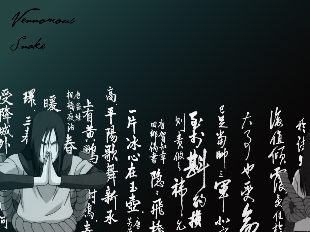 http://narutowallpapers.orgfree.com/components/com_datsogallery/img_originals/orochimaru5_20070802_1744730220.jpg
